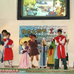 FAITH Cosplay Contest Winner - Team Fushigi Yuugi