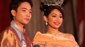 Dialino and Ona as Mr. and Ms. BatState U 2010