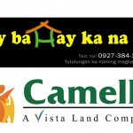Camella Homes - Batangas