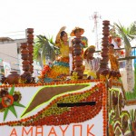 float 2nd Place - San Juan - Lambayok Festival
