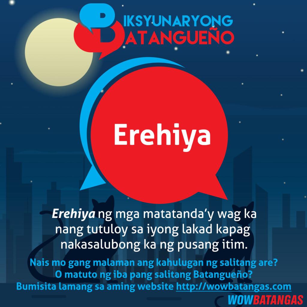 2016-06-14 Ep12 Erehiya