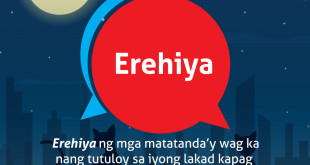 Diksyunaryong Batangueño Ep 12 – Erehiya