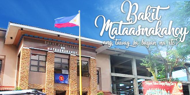 2017-02-14 Bakit Mataasnakahoy ang ngalan ng Bayan na ito